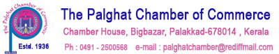 Palghat Chamber of Commerce – Palakkad
